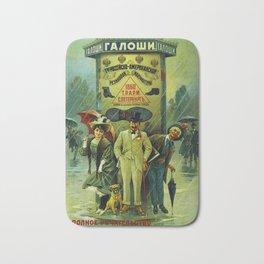Vintage Russian Galoshes Advertisement Bath Mat