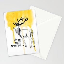 inspiring deer & yellow - hebrew Stationery Cards