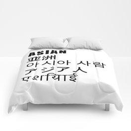 Asian Comforters