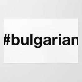 BULGARIA Rug