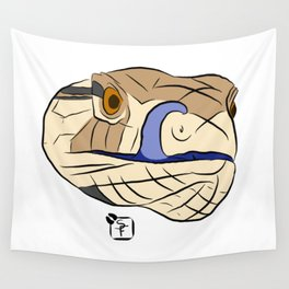 Blue Tongued Skink Wall Tapestry