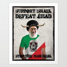Stop The Iran Deal Art Print
