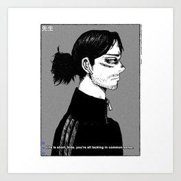 Sensei Art Print