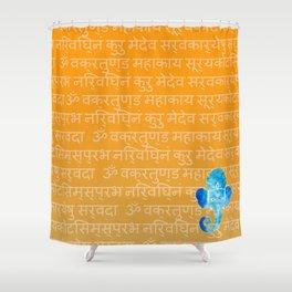 Watercolor Ganesha Shower Curtain