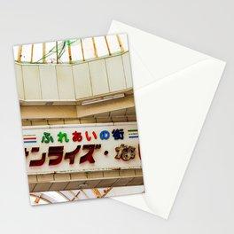 sunrise naha Stationery Cards