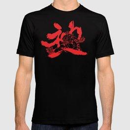 SFV AKUMA T-shirt