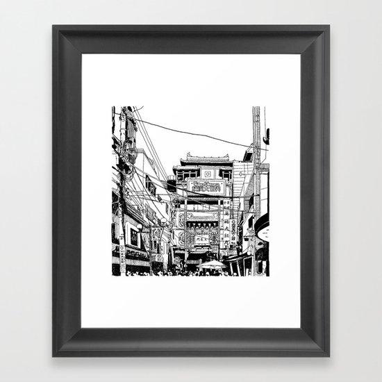 Yokohama - China town Framed Art Print