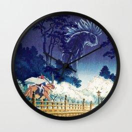 Ashitaka and the Forest Spirit Wall Clock