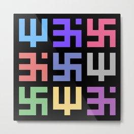 Trishakti Pixel Pattern Metal Print