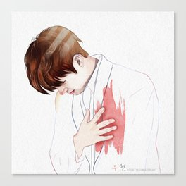 heart is hurt Canvas Print