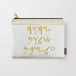 Yahuah's Shalom Carry-All Pouch