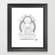 Duk Shey Seng Sum - The Great Obstacle Remover Framed Art Print
