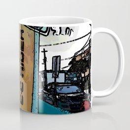 Retro Surfer Coffee Mug
