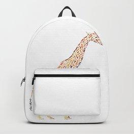 My Spirit Animal is a Giraffe Backpack