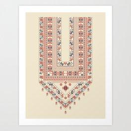 Palestinian traditional embroidery motif Art Print