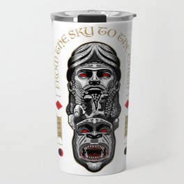 Anunnaki - from the sky to the earth Travel Mug