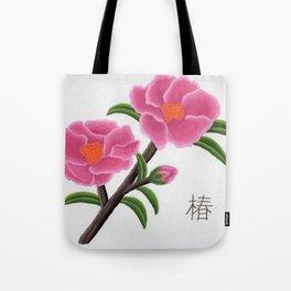 Tsubaki Tote Bag