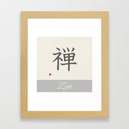 ZEN KANJI Framed Art Print