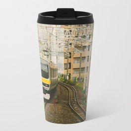 Sobu Line Local Travel Mug