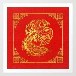Golden Phoenix  Feng Shui Symbol on Faux Leather Art Print