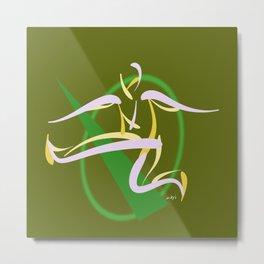 Jumpin', Pt. 2 (Green) Metal Print