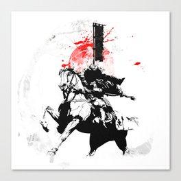 Samurai Japan Canvas Print