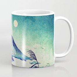 The Midnight Waking Coffee Mug