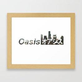 Oasis Skyline Framed Art Print