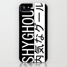 Shy Ghoul Japanese  iPhone Case