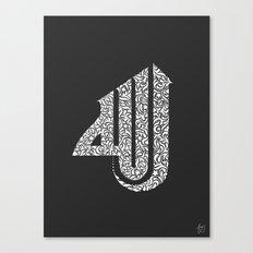Allah Canvas Print