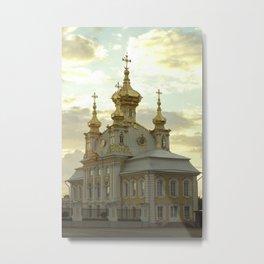 Royal Sundusk Metal Print