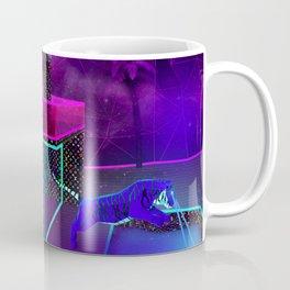 Tiger Guardians Coffee Mug