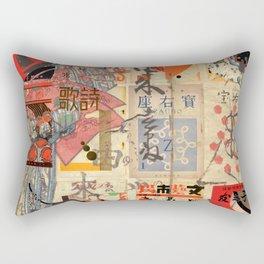 Hokkaido Mashup Rectangular Pillow