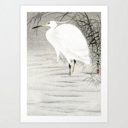 Egret standing in the water  - Vintage Japanese Woodblock Print Art Art Print
