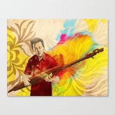Harana Canvas Print