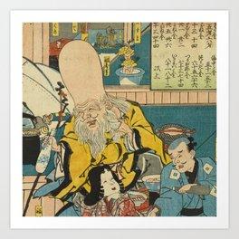 A long head Japanese person Ukiyo-e Art Print