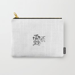 Lucy_Name_Abstract_Calligraphy_typo_Chinese Word_01 Carry-All Pouch