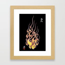 Fire pattern of Japan Framed Art Print