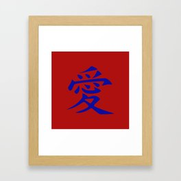 The word LOVE in Japanese Kanji Script - LOVE in an Asian / Oriental style writing. Blue on Red Framed Art Print