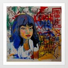 untitled portrait Art Print