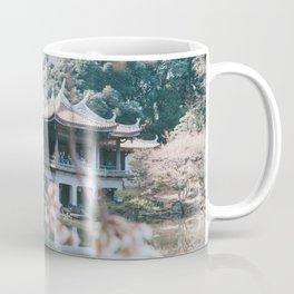 Sakura garden Hanami Coffee Mug