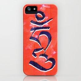 """""""Hum"""" v2 iPhone Case"""