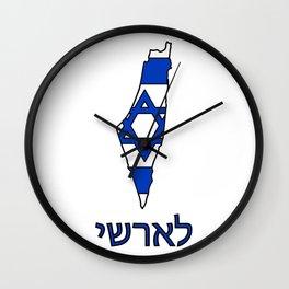 Israel logo Wall Clock