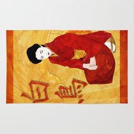 Swan Japanese Geisha Folk Art Rug
