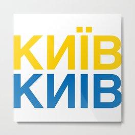 KYIV Metal Print