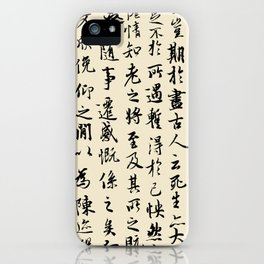 Ancient Chinese Manuscript // Bone iPhone Case