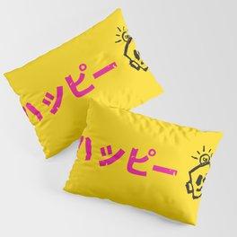 HAPPY Japanese Pillow Sham