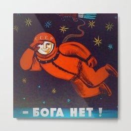 1961 Cosmonaut Yuri Gagarin Vintage USSR Space Program CCCP Propaganda Poster  Metal Print