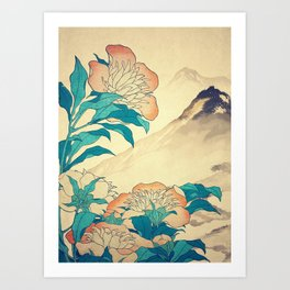 Mutual Admiration in Dana Art Print