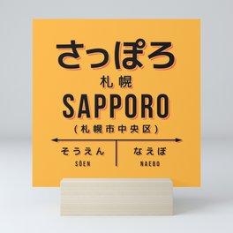 Vintage Japan Train Station Sign - Sapporo Hokkaido Yellow Mini Art Print